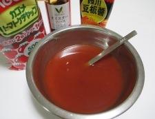 お餅の肉巻きチリソース煮 【下準備】①