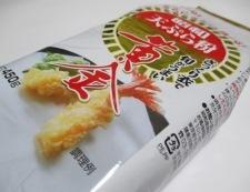 こんにゃくの天ぷら 調味料