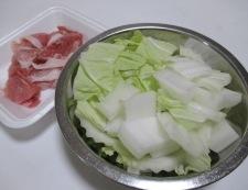 白菜うま塩ラーメン 【下準備】①