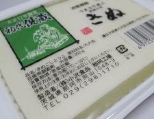 豆腐のソースチーズ焼き 材料
