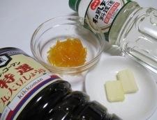 マーマレードバターソース 調理①