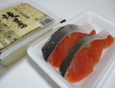甘塩鮭と白菜の煮物 材料①