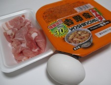 焼肉のタレ炒飯 材料