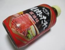 焼肉のタレ炒飯 調味料