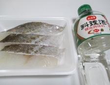 タラの西京味噌漬け 調理②