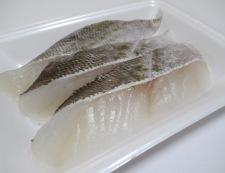 タラの西京味噌漬け 材料