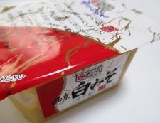白味噌のお味噌汁 材料①