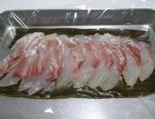 鯛の昆布締め 調理②
