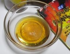 にんじんの中華サラダ 調理①