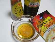 にんじんの中華サラダ 調味料