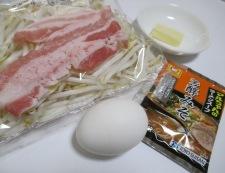 味噌バターラーメン 材料①