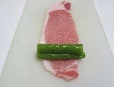 いんげんの豚ロース巻き 調理①