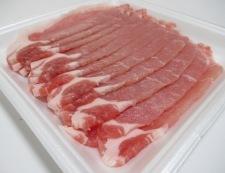いんげんの豚ロース巻き 材料②