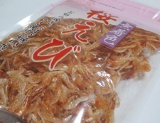 インゲンと桜海老の和え物 材料②