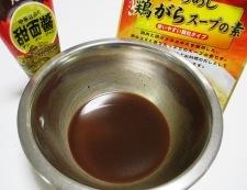 肉味噌キャベツ 【下準備】①
