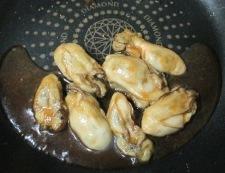 牡蠣のうまコク照り焼き 調理⑥