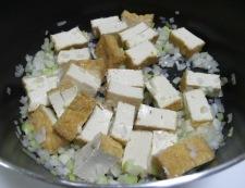 厚揚げとわかめのスープ 調理①