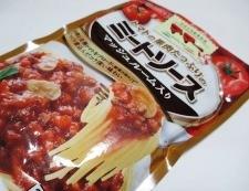 里芋のミートソースチーズ焼き 調味料