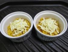 コーンのチーズ焼き 調理②
