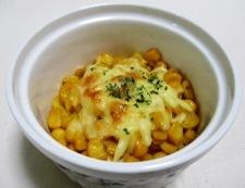コーンのチーズ焼き 調理④