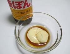 ハムキャベツ 調理①