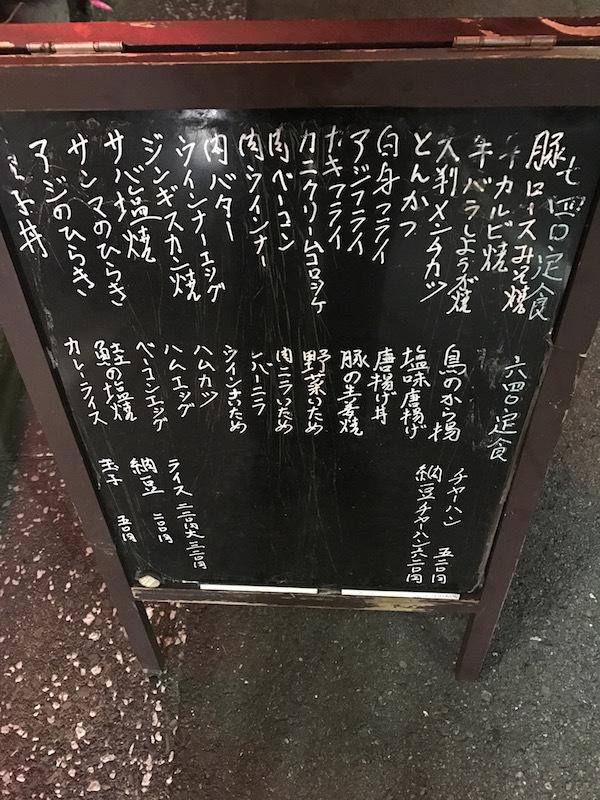 20170104_1.jpg