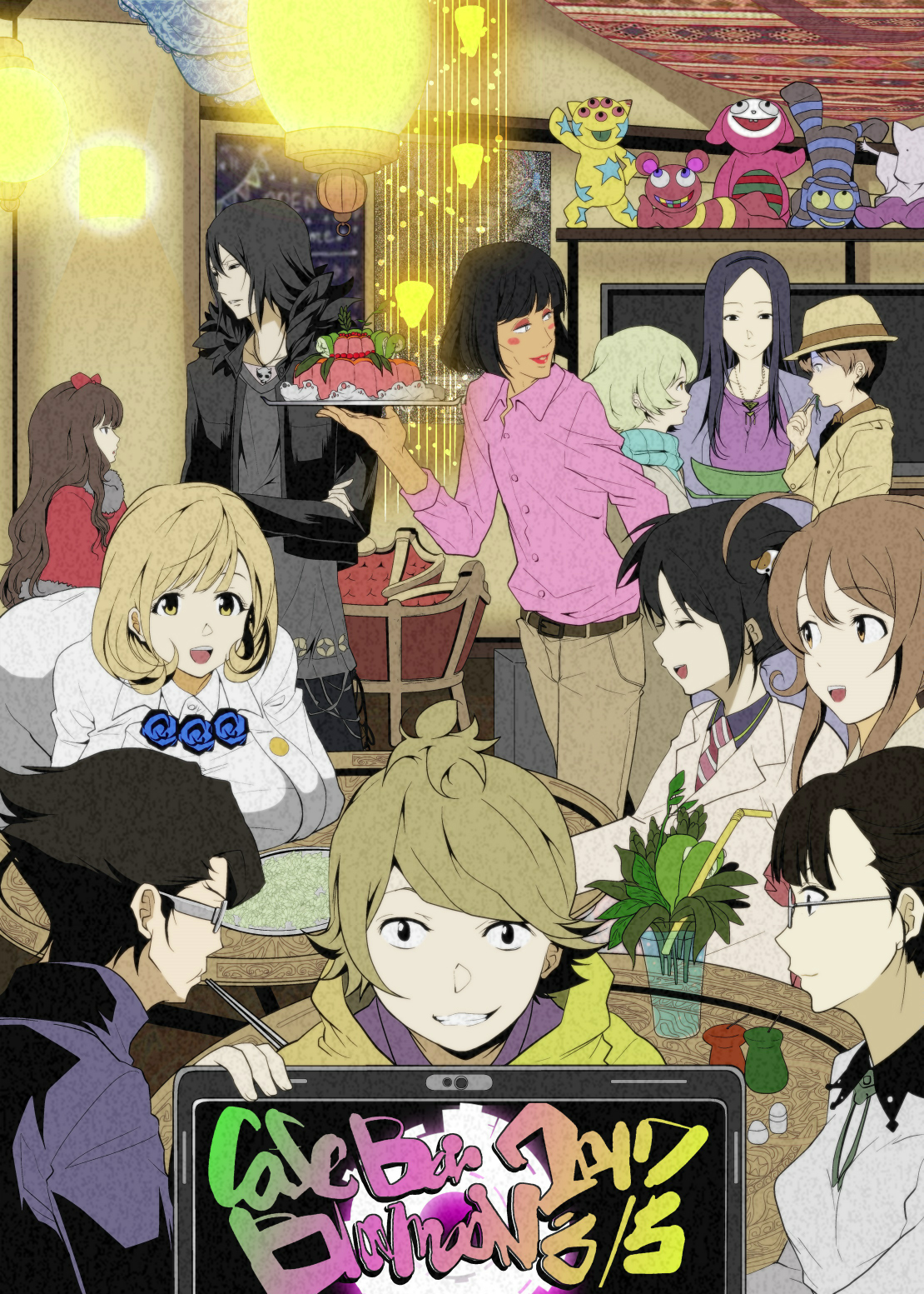 Occultic;Nine-ps