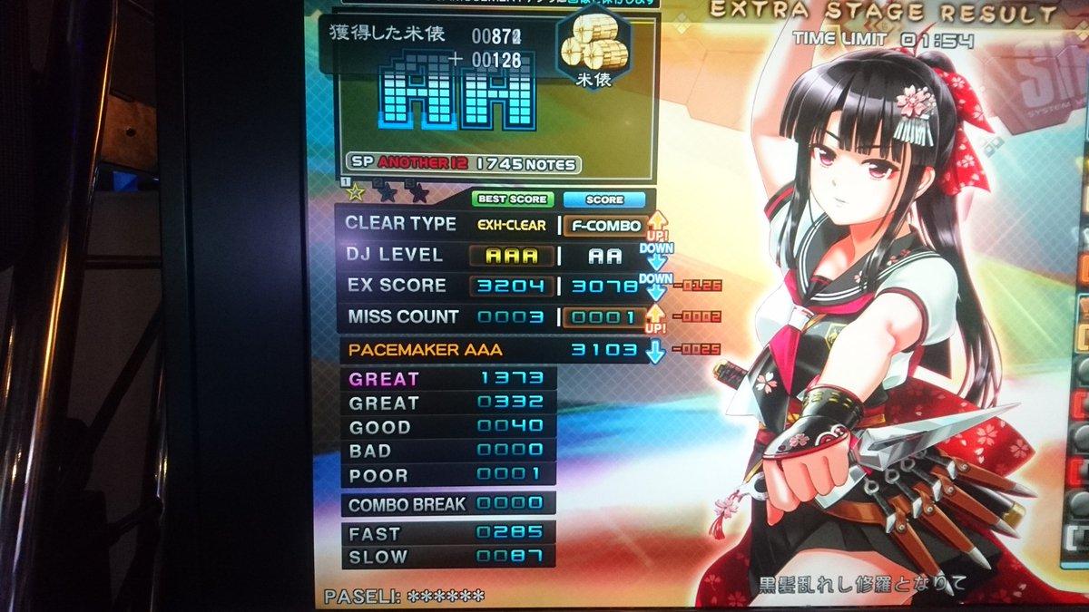 Cx2J4CTUcAEUs4D.jpg
