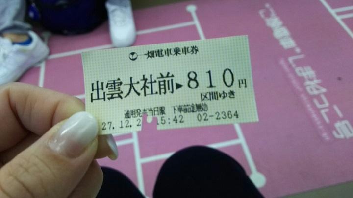 2015島根39