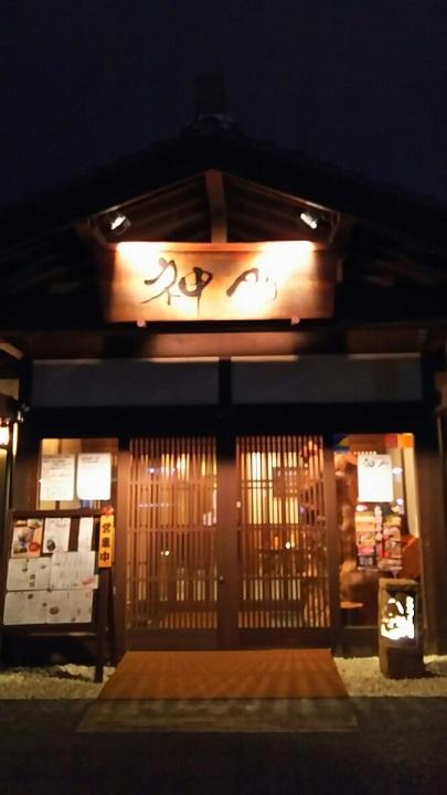 2015島根44