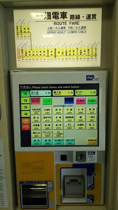 2015島根56