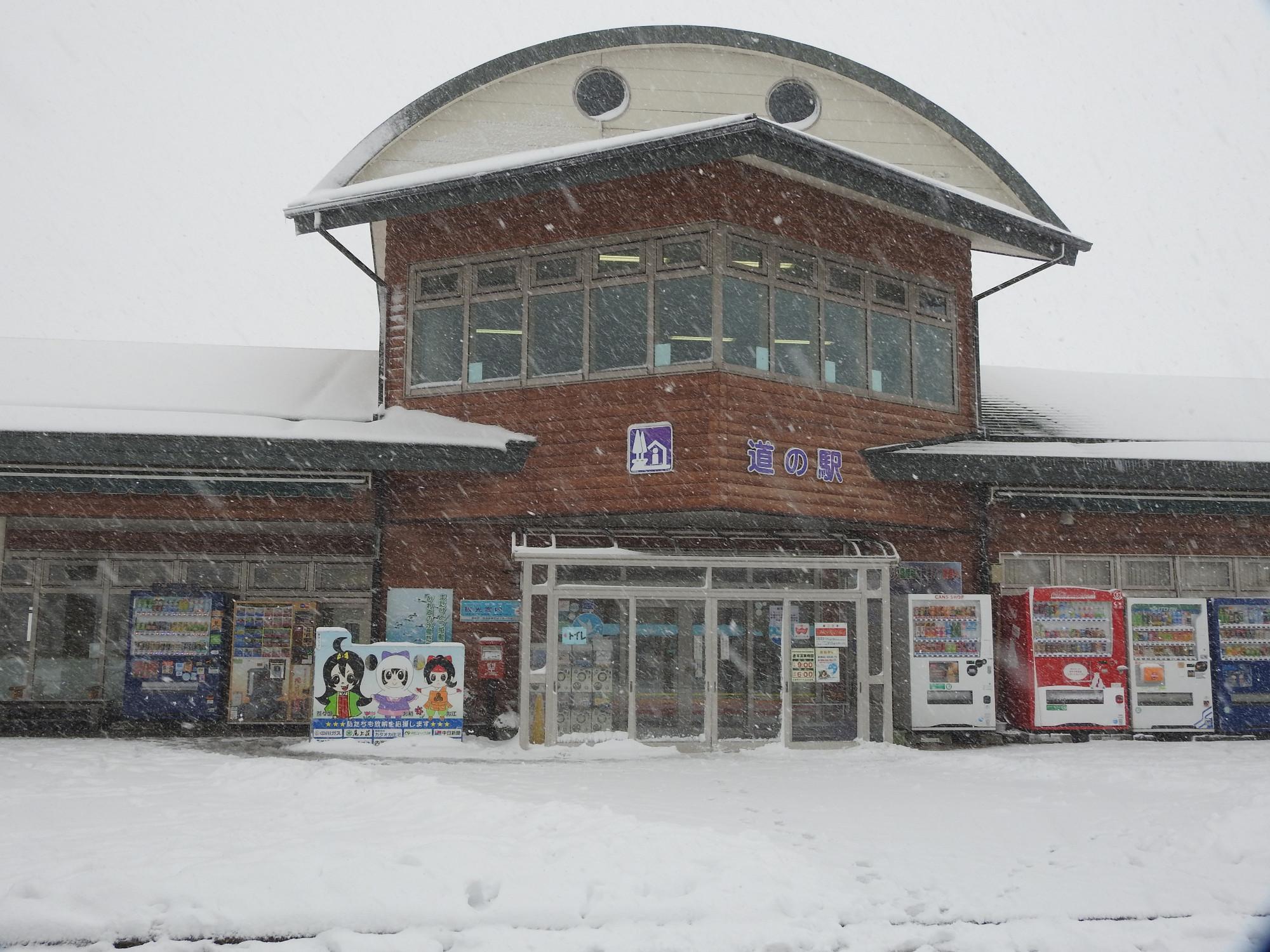 山本山9192