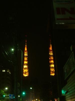 東都タワー2本1