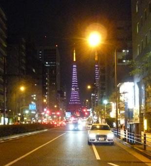東都タワー2本2