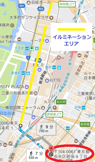 ginza4chyoume.png