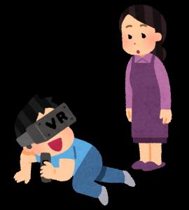 VRゲーム中に見られる人のイラスト
