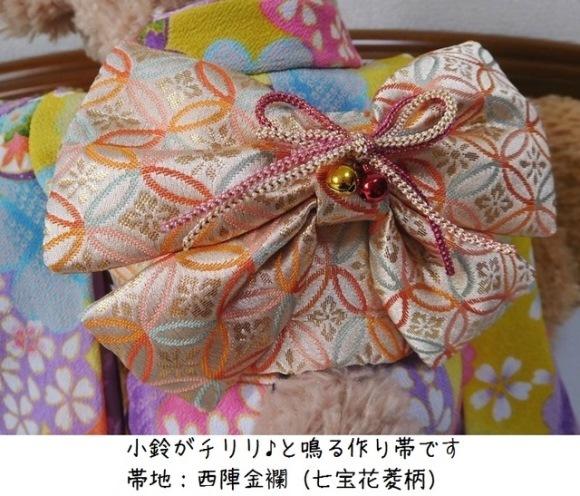 20161220-tsama3.jpg