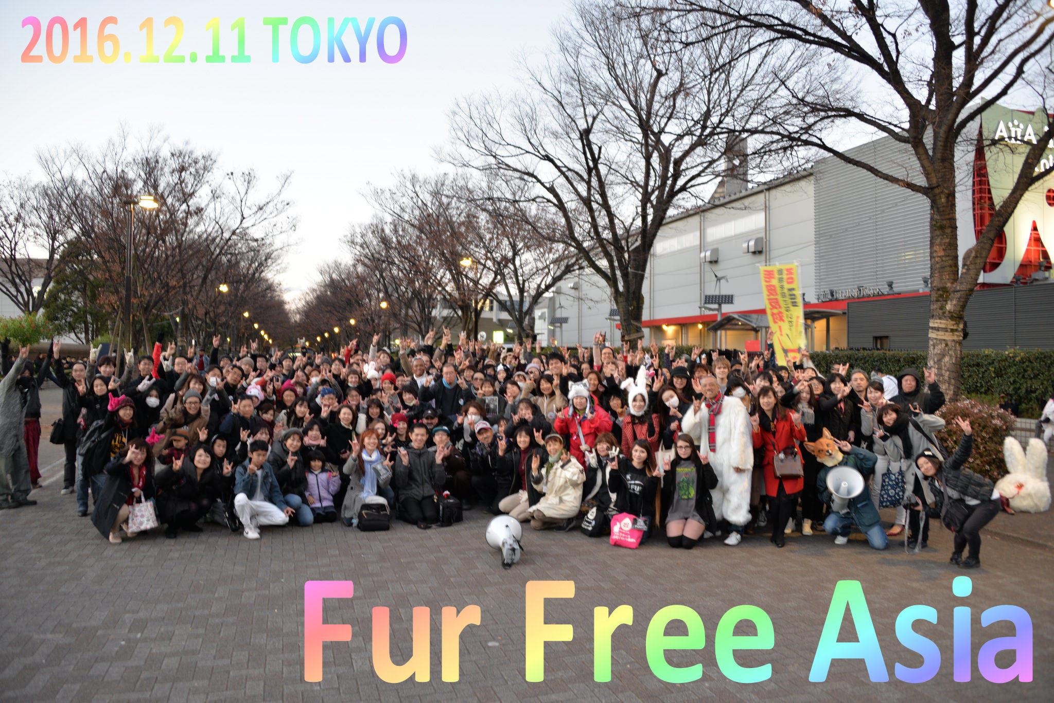 20161211tokyo.jpg