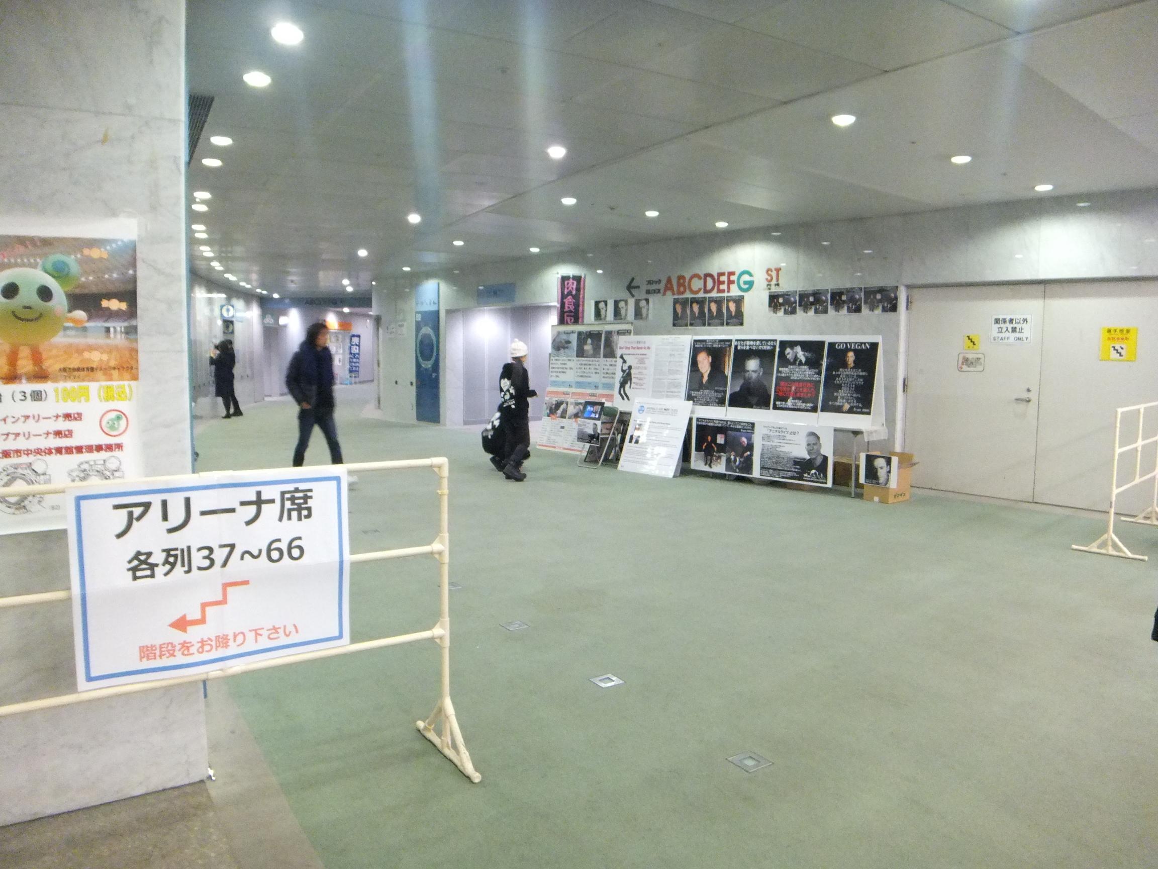 2017123h.jpg