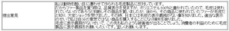 nofuriken1.jpg