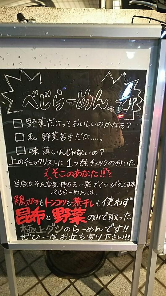 yuniwa1.jpg