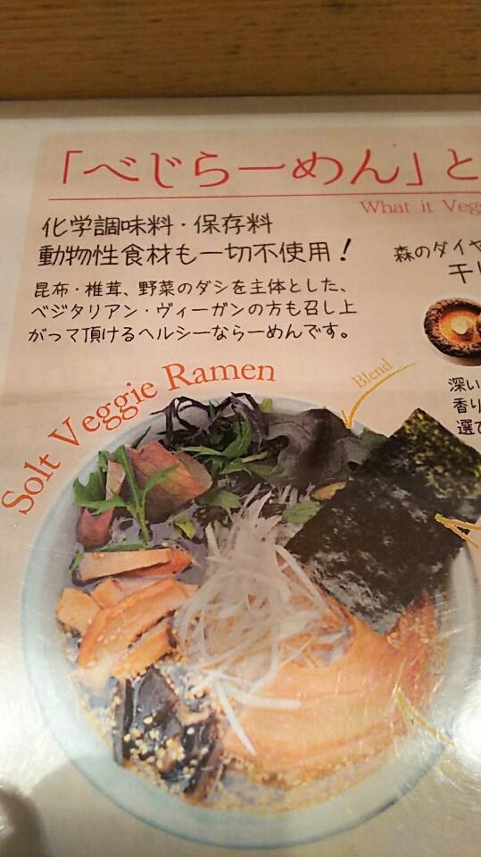 yuniwa11.jpg