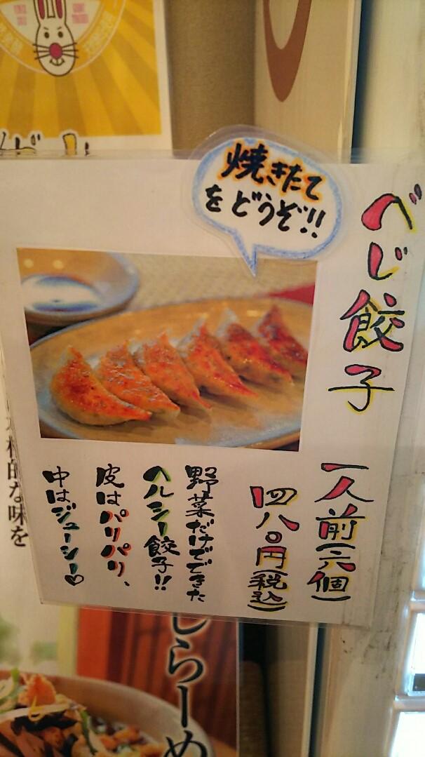 yuniwa5.jpg