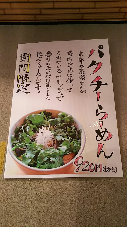 yuniwa6.jpg