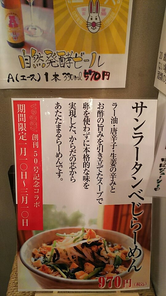 yuniwa7.jpg