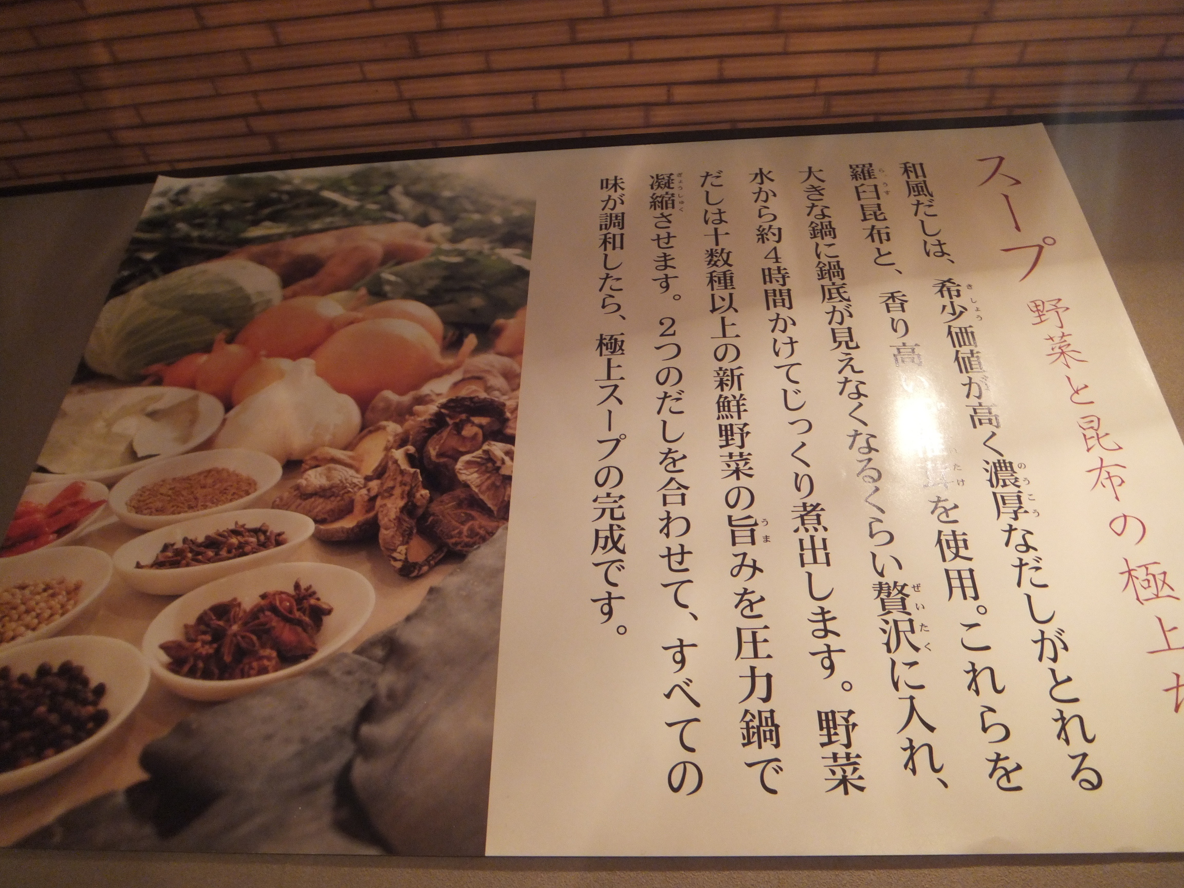 yuniwaA5.jpg