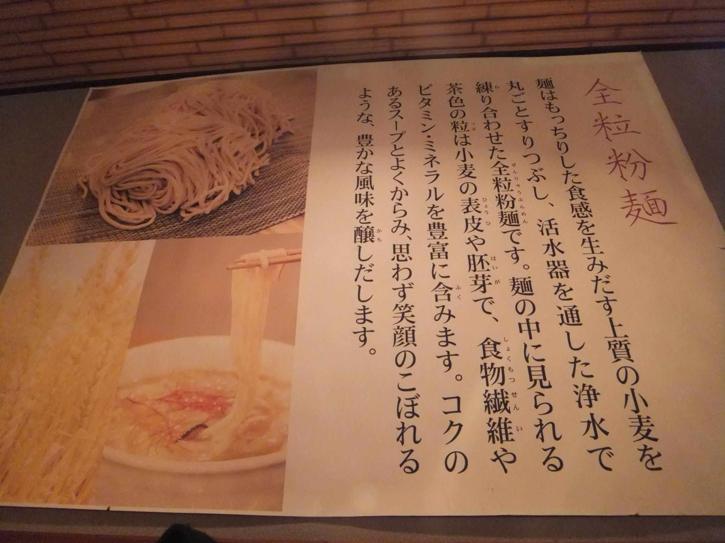 yuniwaA6.jpg