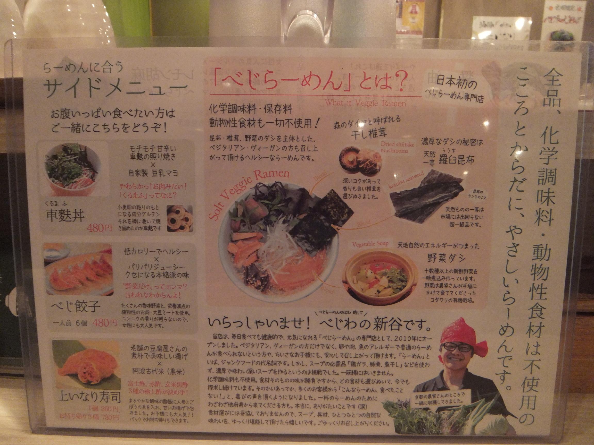 yuniwaA7.jpg
