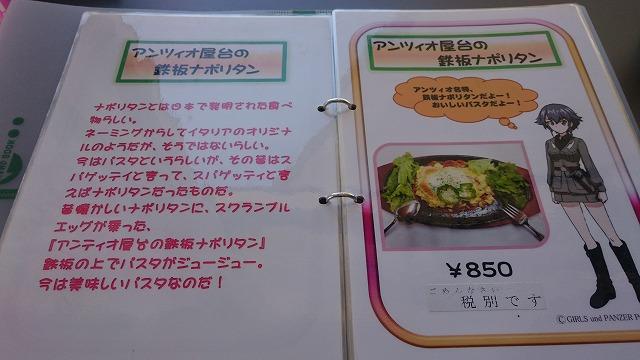 DSC_3993.jpg