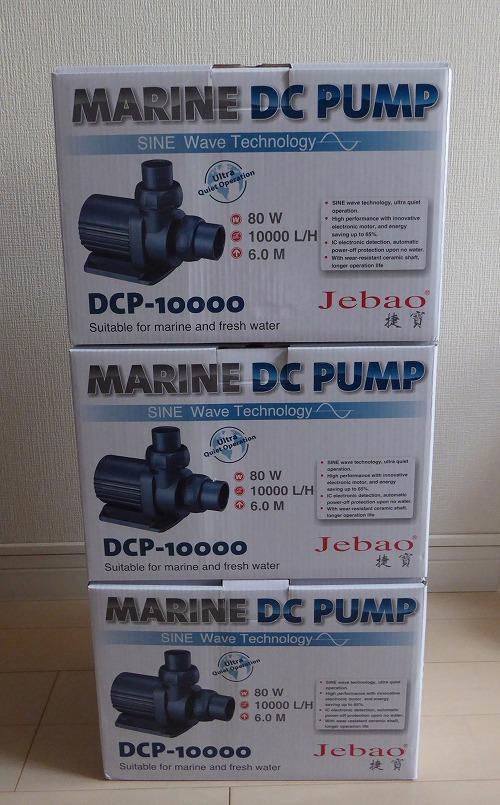 DCP-10000①